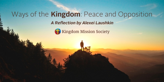 Ways of the Kingdom - Graphic 1.jpg